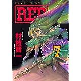 RED(7) (ヤングマガジンコミックス)