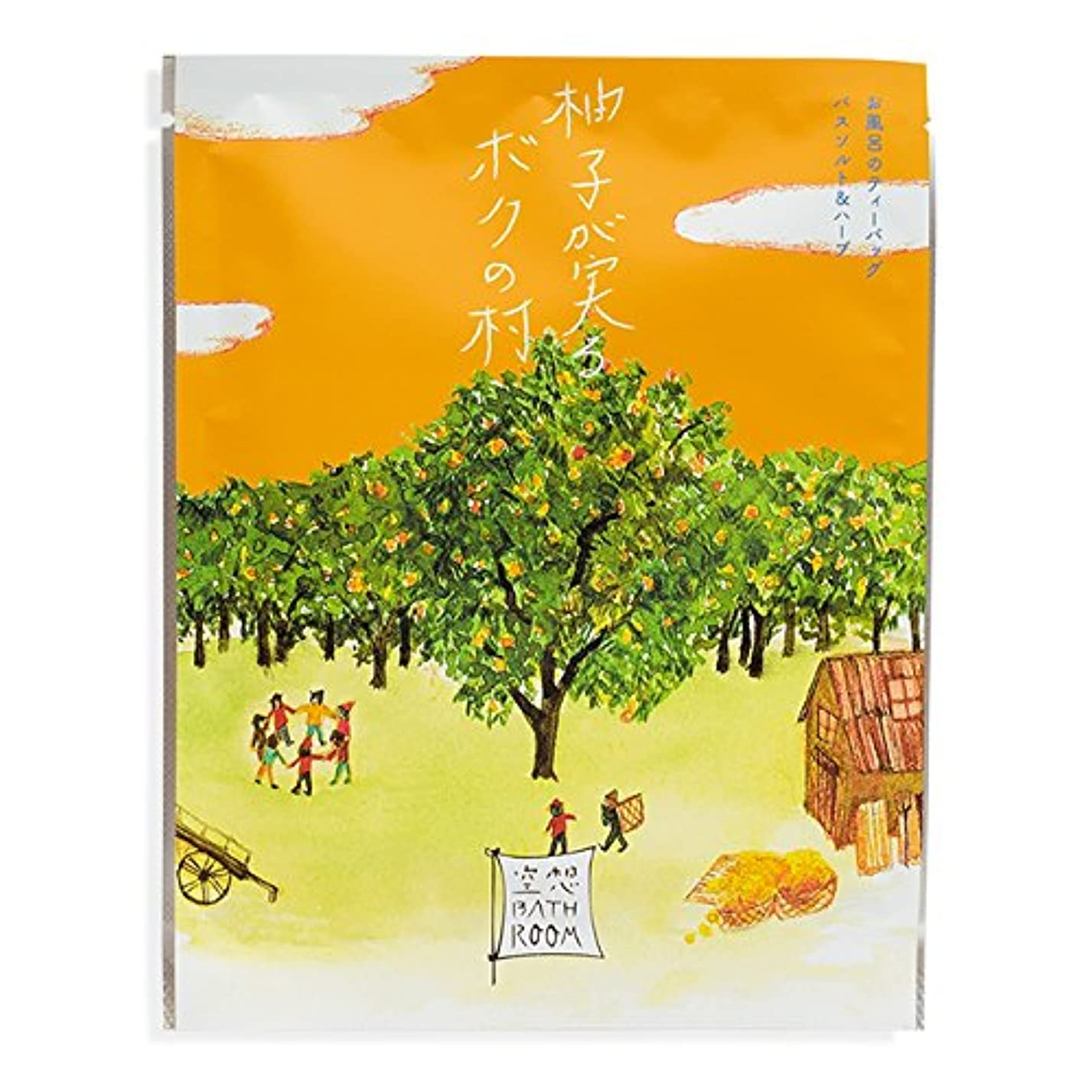 快適ディスパッチシュリンクチャーリー 空想バスルーム 柚子が実るボクの村 30g