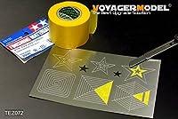 マスキングテープシンプルなカットのテンプレート4三角形Star (ユニバーサル) [ tez072] Masker easycuttingジグ4( GP )