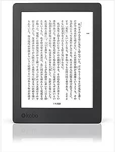 KOBO 電子書籍リーダー Kobo Aura H2O Edition2 N867-KJ-BK-S-EP