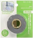 SANEI 水まわりコーキングテープ 隙間に押し込む 防臭 長さ1m PP74