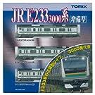 TOMIX Nゲージ 92462 E233 3000系近郊電車 (増備型) 基本セットA
