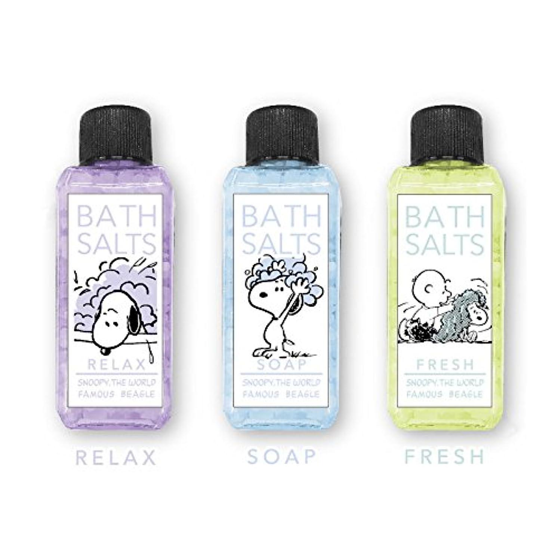 襟資金ブロッサム【スヌーピー】バスソルト3本セット(BEAGLE BATH)[045345]