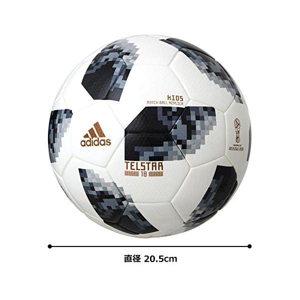 adidas(アディダス) サッカーボール ...の紹介画像16