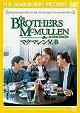 マクマレン兄弟 [DVD]