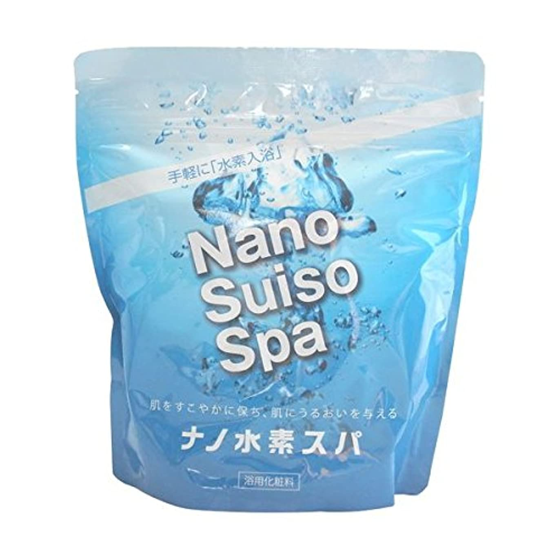 同僚意欲以前は【お徳用 3 セット】 ナノ水素スパ 1000g×3セット