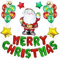 クリスマスサンタクロース バルーンセット クリスマス飾り アルミバルーンセット 装飾 豪華 飾り付け 風船 22個 セット パーティー 学園祭 デコレーション バーKTV会場の装飾