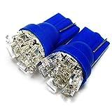ミラ L700 L700 L710 ポジションランプ led T10 ポジション球 led9灯 開花型 ブルー 2個セット