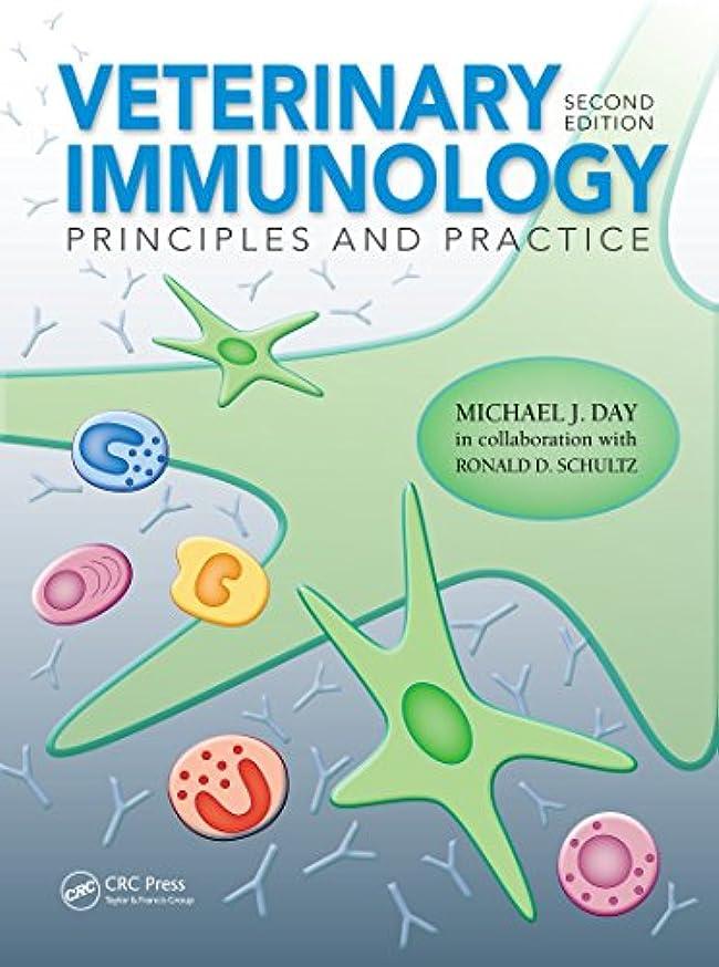不安定な本気アンドリューハリディVeterinary Immunology: Principles and Practice, Second Edition (English Edition)