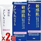 【2個】全薬工業 アピットクリーム 40g×2個セット (4987305034717-2)