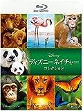 ディズニーネイチャー ブルーレイ・コレクション[Blu-ray/ブルーレイ]