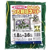 マルソル(MARSOL) かんたんつる栽培ネット 10cm角目 1.8×3.6m グリーン 四隅取付ロープ付