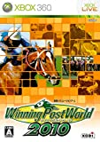 「Winning Post World 2010」の画像