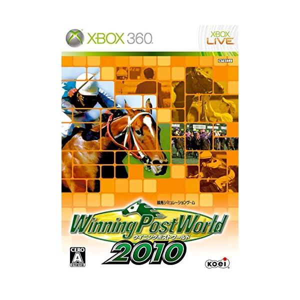 Winning Post World 2010 ...の商品画像