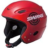 SWANS(スワンズ) 子供用 ヘルメット スキー H-50