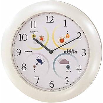 エンペックス気象計 壁掛け時計 晴天望機 天気予報機能付き 日本製 オフホワイト BW-5381