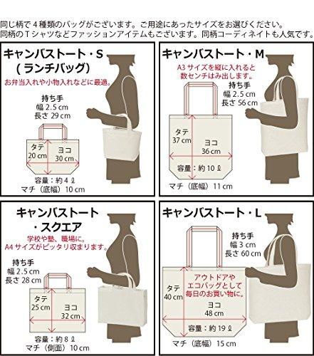 エムワイディエス(MYDS) オカメ インコ・ルチノー(ペット シリーズ)/キャンバス M トートバッグ