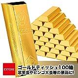 Extore 金塊にそっくり?!ゴールドティッシュ 100箱入[1箱30組入] Exproud(エクスプラウド) GOLDTSx100_60W30