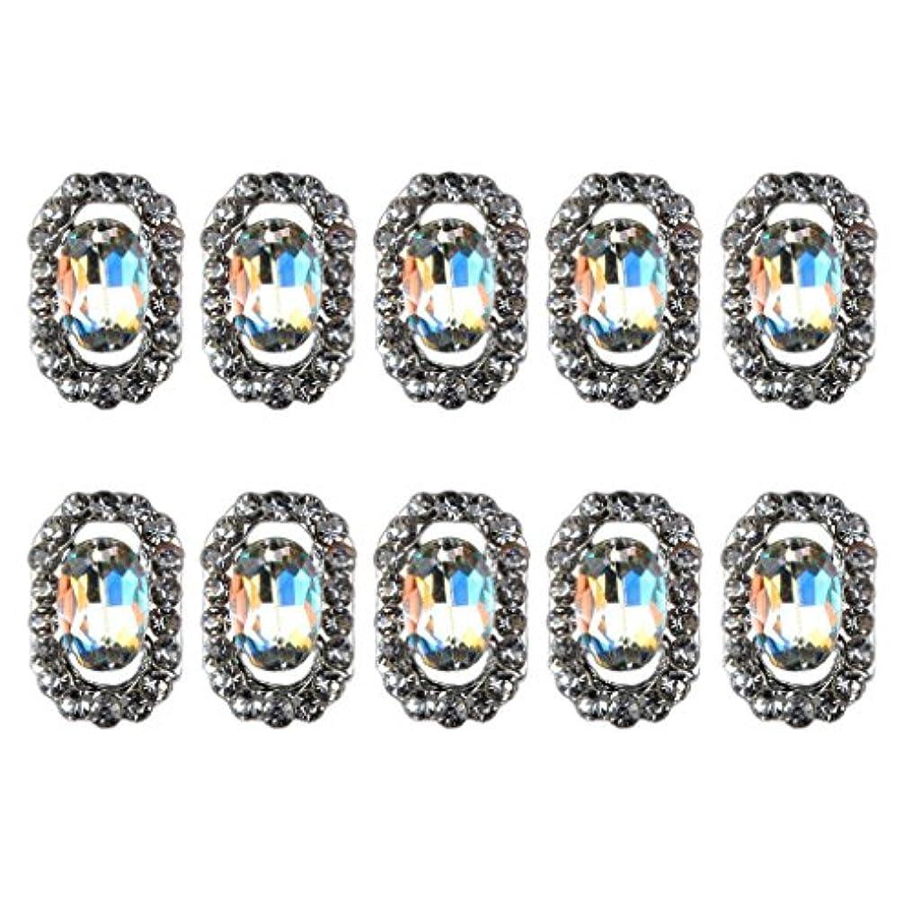 Perfeclan 10個入り ラインストーン ネイル デコ ガラスストーン クリスタル ネイルアート キラキラ 全5種 - #2