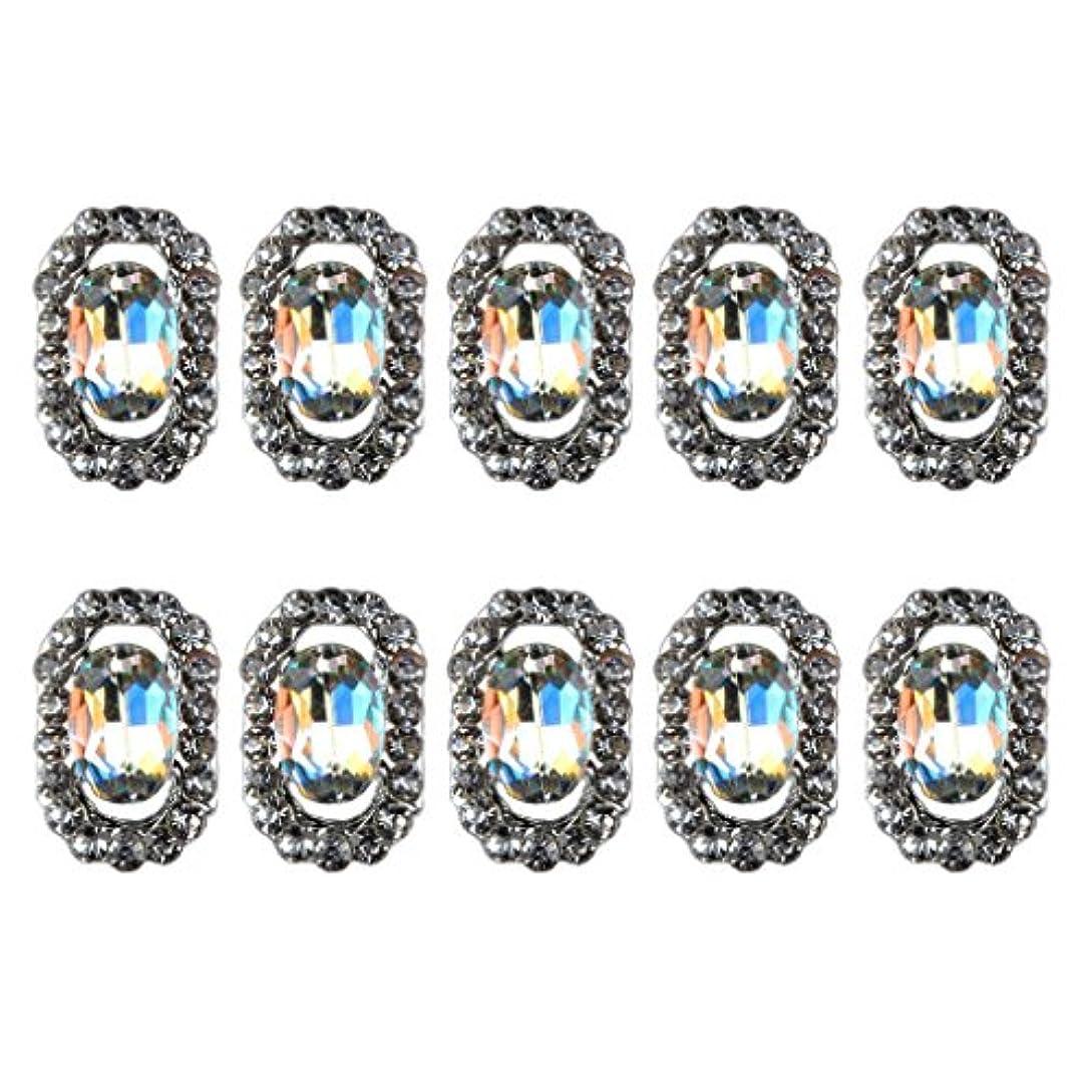 湾市長口述するPerfeclan 10個入り ラインストーン ネイル デコ ガラスストーン クリスタル ネイルアート キラキラ 全5種 - #2