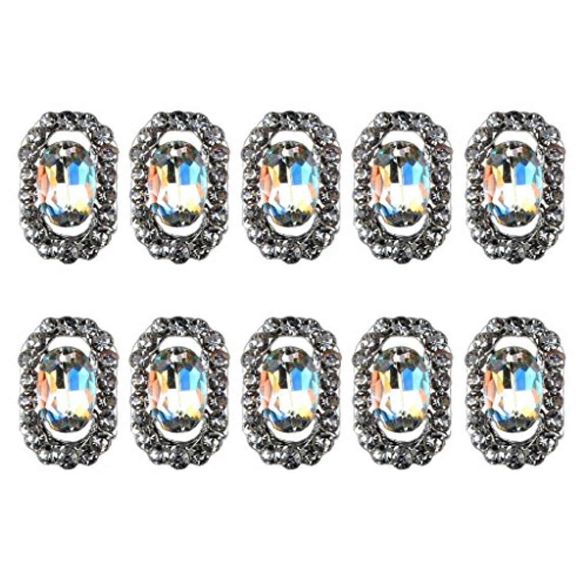 貧しいチャールズキージング崇拝するPerfeclan 10個入り ラインストーン ネイル デコ ガラスストーン クリスタル ネイルアート キラキラ 全5種 - #2