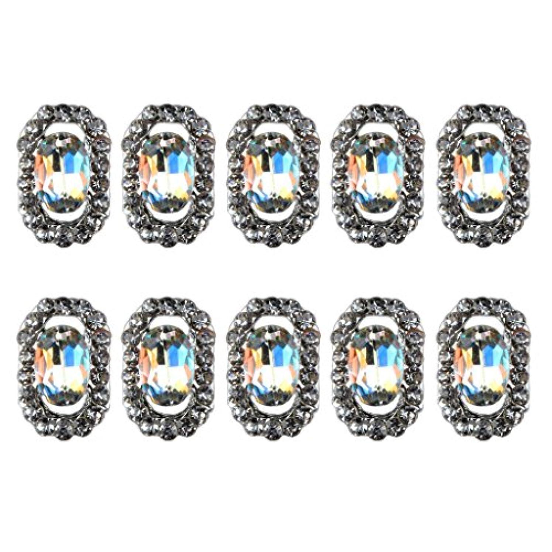 口述する経験的商品Perfeclan 10個入り ラインストーン ネイル デコ ガラスストーン クリスタル ネイルアート キラキラ 全5種 - #2