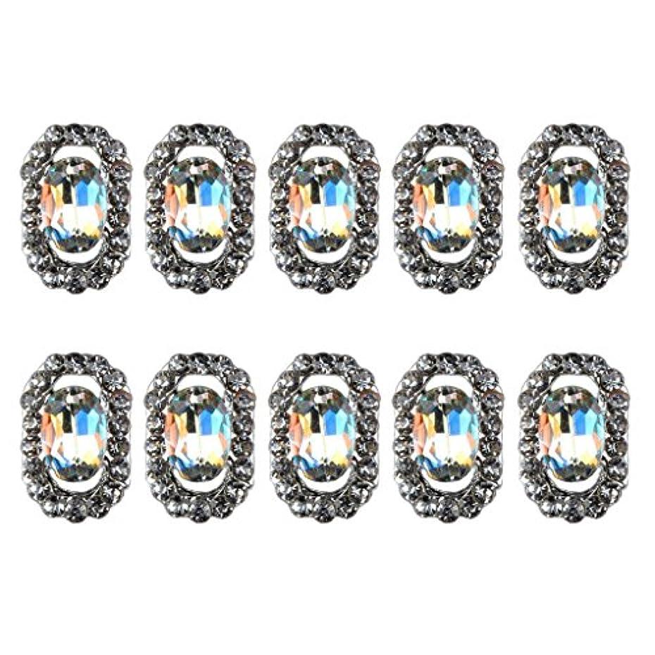 そうでなければミリメーターラベンダーPerfeclan 10個入り ラインストーン ネイル デコ ガラスストーン クリスタル ネイルアート キラキラ 全5種 - #2