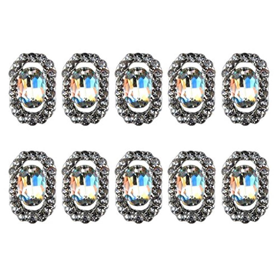 ちょうつがい取り出す考えPerfeclan 10個入り ラインストーン ネイル デコ ガラスストーン クリスタル ネイルアート キラキラ 全5種 - #2