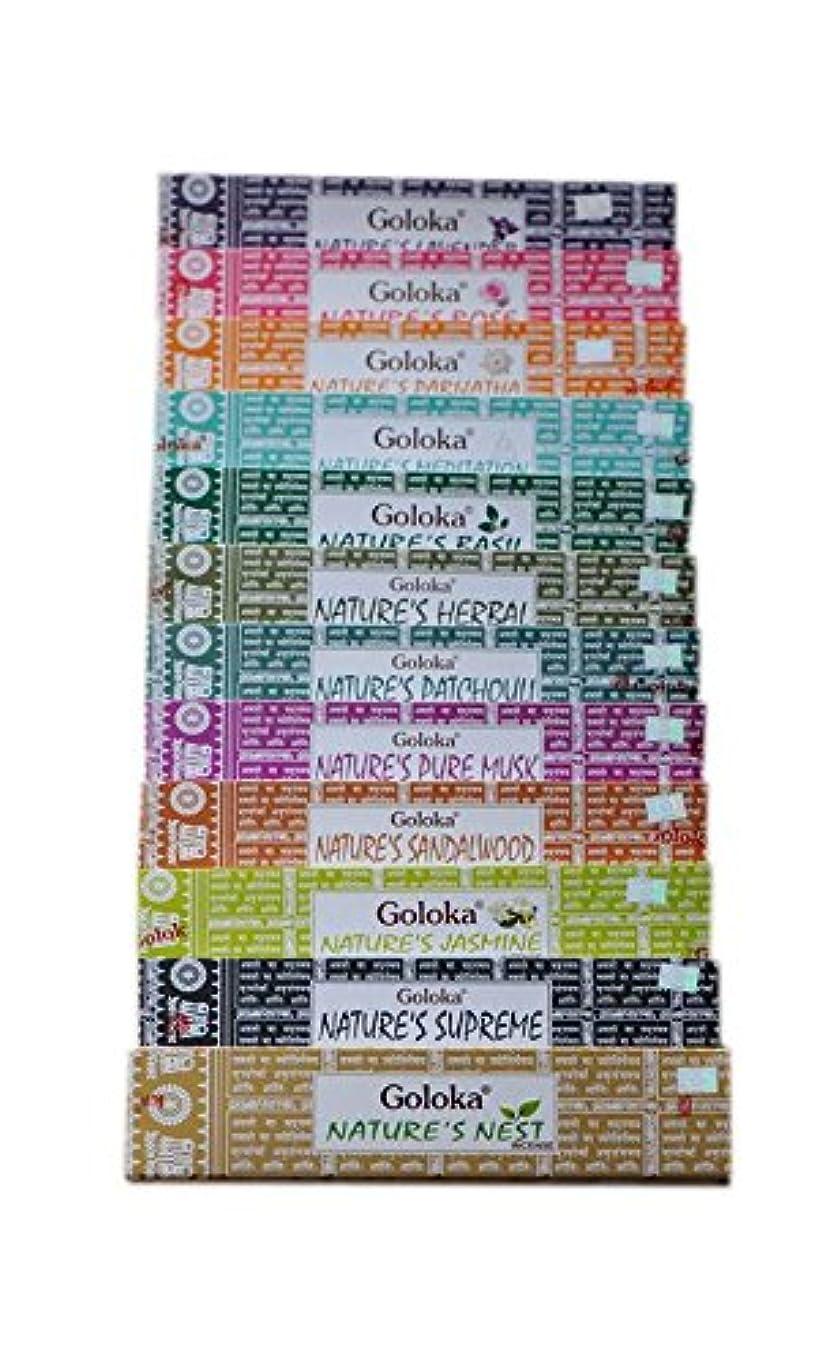 デンマーク語ショッピングセンター新しい意味Set of 12 Goloka Nature's Nest, Lavender, Rose, Meditation, Parijatha, Basil, Patchouli, Sandalwood, Jasmine,...