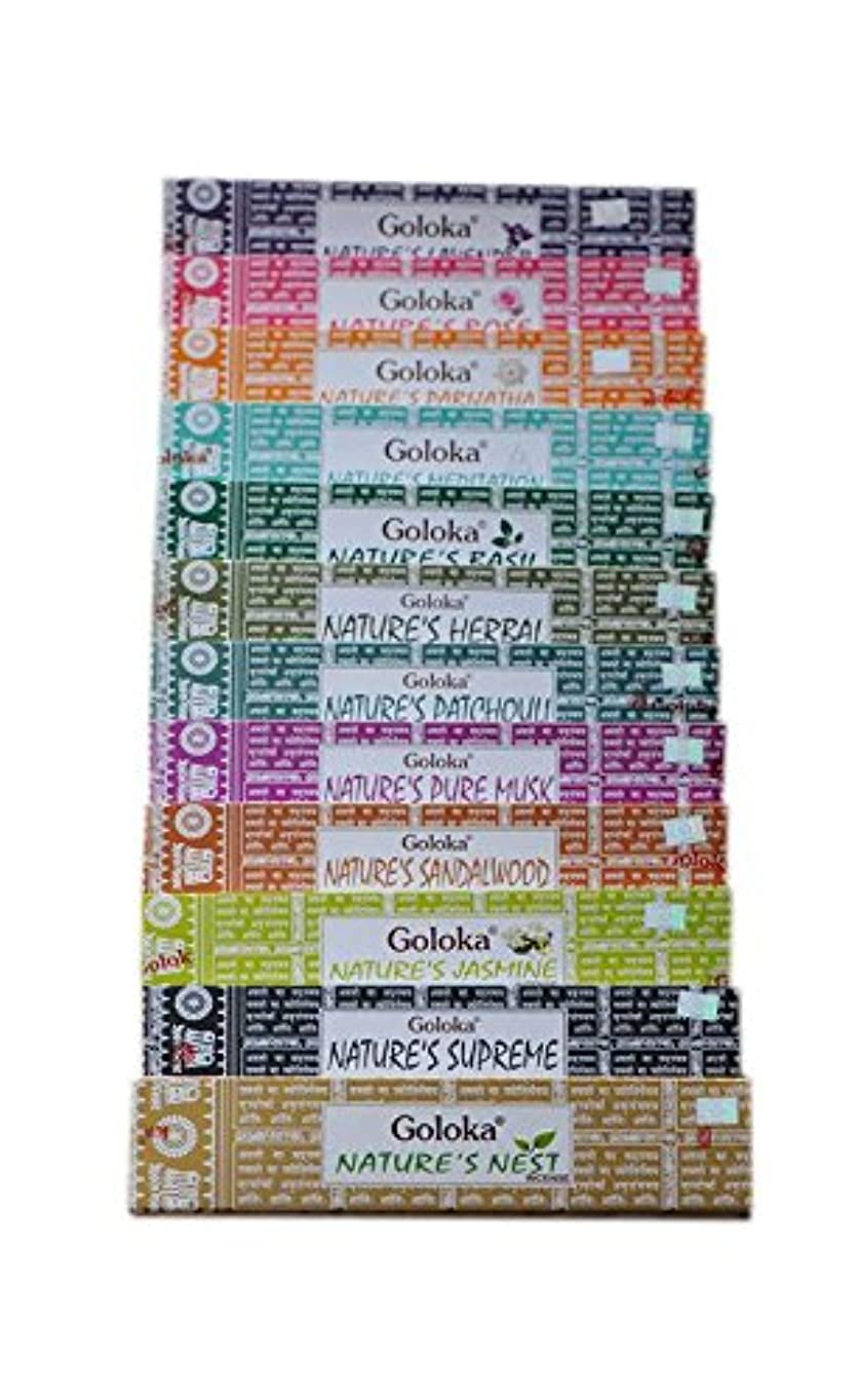 Set of 12 Goloka Nature's Nest, Lavender, Rose, Meditation, Parijatha, Basil, Patchouli, Sandalwood, Jasmine,...