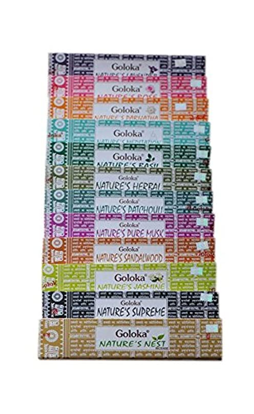 ジムストリームアルコールSet of 12 Goloka Nature's Nest, Lavender, Rose, Meditation, Parijatha, Basil, Patchouli, Sandalwood, Jasmine,...