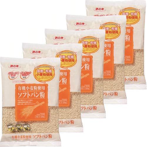 浜乙女 有機小麦ソフトパン粉 120g ×5個