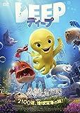 ディープ DVD[DVD]