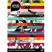 デザイン・フラックス Vol.5 [DVD]