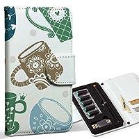スマコレ ploom TECH プルームテック 専用 レザーケース 手帳型 タバコ ケース カバー 合皮 ケース カバー 収納 プルームケース デザイン 革 ユニーク イラスト カラフル カップ コップ 008828