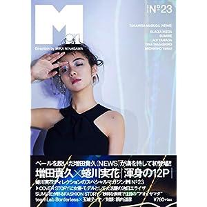 Mgirl2018-19AW(no.23)