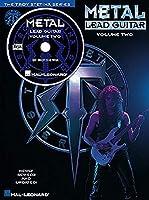 Metal Lead Guitar vol.2(The Troy Stetina Series)