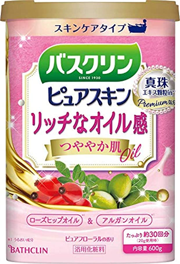 バスクリンピュアスキン入浴剤 つややか肌600g(約30回分) スキンケアにごりタイプ