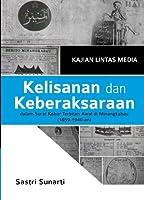 Kelisanan dan Keberaksaraan dalam Surat Kabar Terbitan Awal di Minangkabau (1859 (Indonesian Edition) [並行輸入品]
