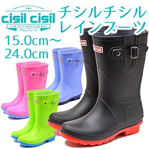 レインブーツ ジュニア キッズ チシルチシル 子供用 長靴 雨靴 ブラック 24.0cm