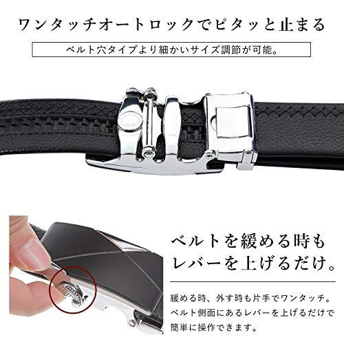 WROLEM ベルト メンズ ビジネス ベルト本革 レザー 自動バックル サイズ調整可能 通勤 黒 ブランウ プレゼント