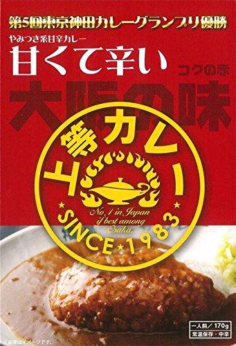 やみつき系甘辛カレー 上等カレー 大阪の味 レトルト(コクの赤) 170g 一人前
