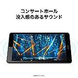 HUAWEI 8.0インチ MediaPad M5 Lite Touch タブレット ※LTEモデル RAM 3GB / ROM 32GB 5100mAh 【日本正規代理店品】 画像