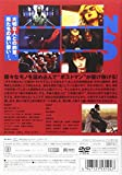 ポストマン・ブルース [DVD] 画像