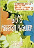 "LIVE ""Passion Flower""[DVD]"