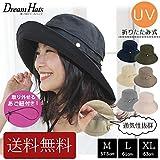 [ドリームハッツ] 帽子 レディース uv 折りたたみ 大きいサイズ つば広 ひも UVカット帽子