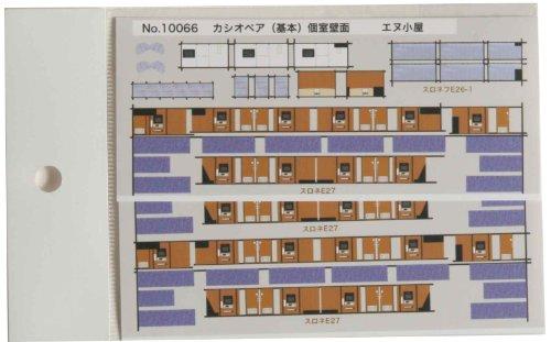 エヌ小屋  N  No.10066 カシオペア個室壁面基本 カトー用  B