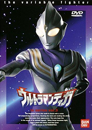 ウルトラマンティガ TVシリーズ 3(第9話~第12話)