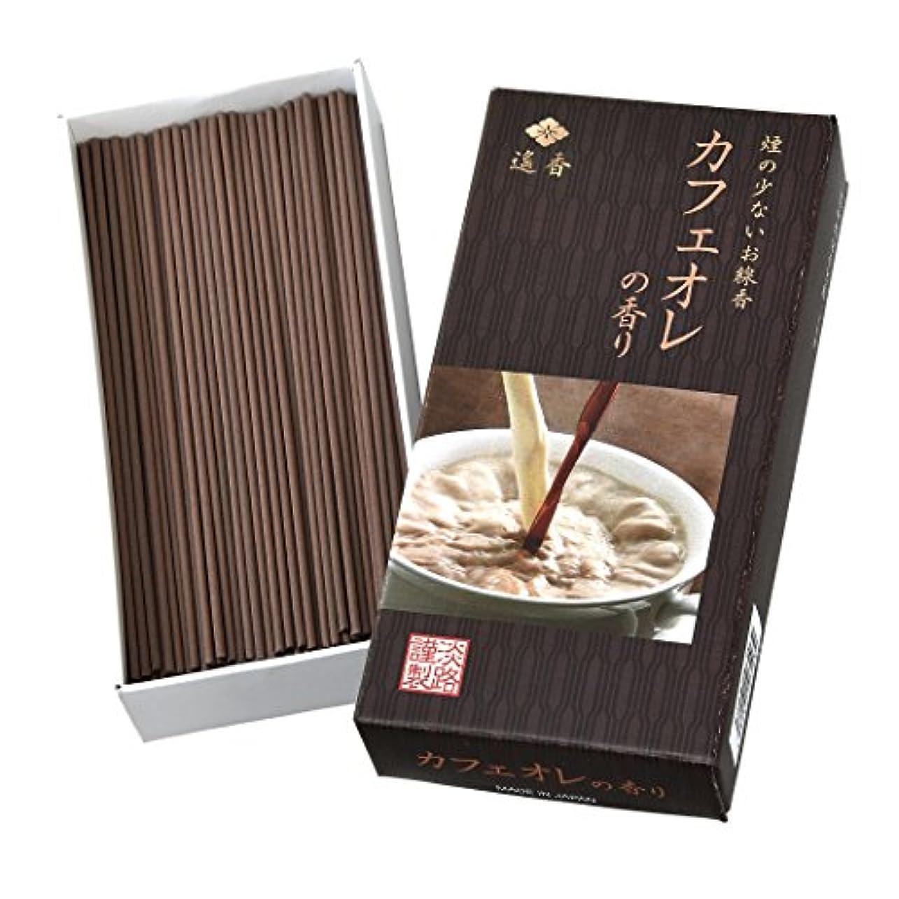 ナプキンギャロップニッケル遙香 カフェオレの香り 3個セット