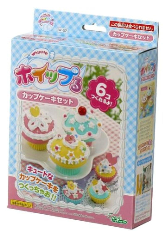 ホイップる カップケーキセット W-02